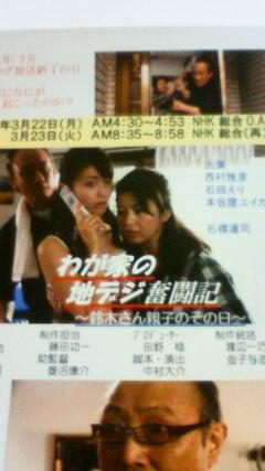 NHK地上波ナレーションです